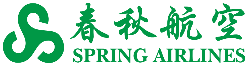 Spring Airlines (9C)